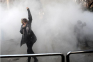 Iran, Protests
