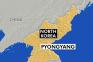 North Korea, denuclearization