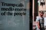 Media Bias, Media Watch