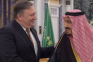 Saudi Arabia, Mike Pompeo