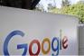 Media Bias, Google