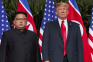 North Korea summit