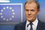 EU, Brexit