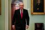 impeachment, impeachment trial, impeachment trial rules, US Senate, swift trial