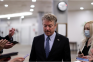 impeachment, Donald Trump, Senate GOP, Rand Paul