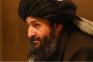 World, Afghanistan, Taliban