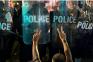 SCOTUS, police, police immunity
