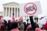 Gun Control, gun rights, SCOTUS