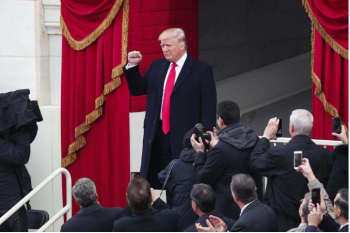 Trump Inaugural Committee
