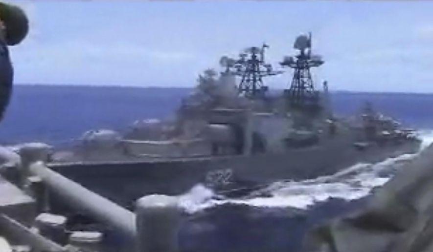 US Navy ship, Russian Navy ship
